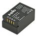 Jupio batteria per Fuji NP-T125 1300mAh