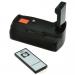 Jupio Batterygrip per Nikon D3100/D3200/D3300/D5300 + cavo